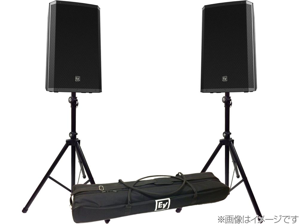 Electro-Voice ( EV エレクトロボイス ) ZLX-15 (パッシブ) 2台 と純正スピーカースタンド TSP-1 1ペア セット ◆ EVロゴ入りスタンドケース付【ZLX15 + TSP-1】 [ ZLX series ][ZLX15][ 送料無料 ]