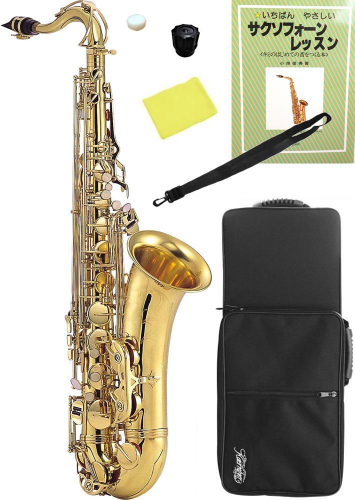 Kaerntner ( ケルントナー ) テナーサックス KTN65 新品 ゴールド サックス 初心者 管楽器 ネック 本体 B♭ テナーサクソフォン 【 KTN-65 セット D】 送料無料