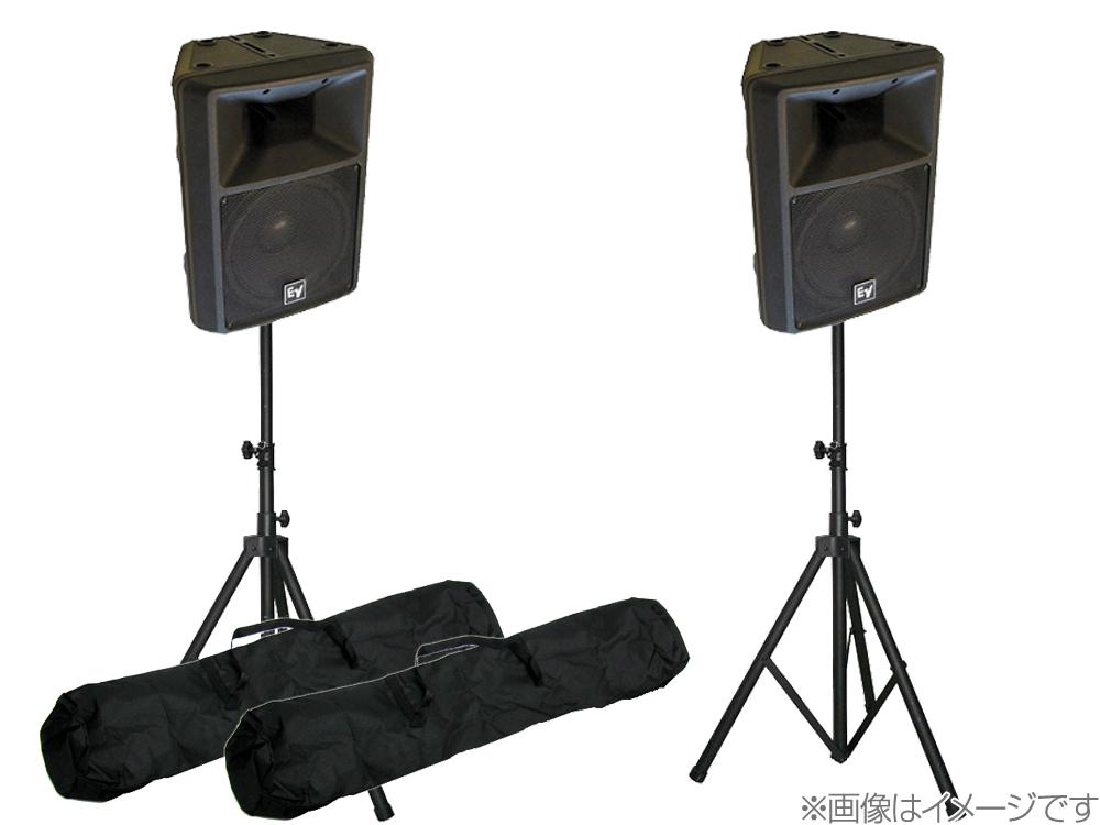 Electro-Voice ( EV エレクトロボイス ) SX300 B/黒 2台とスピーカースタンド K306B ブラック 1ペア セット ◆ スタンドケース付【SX300B + K306B】 [ SX series ][ 送料無料 ]