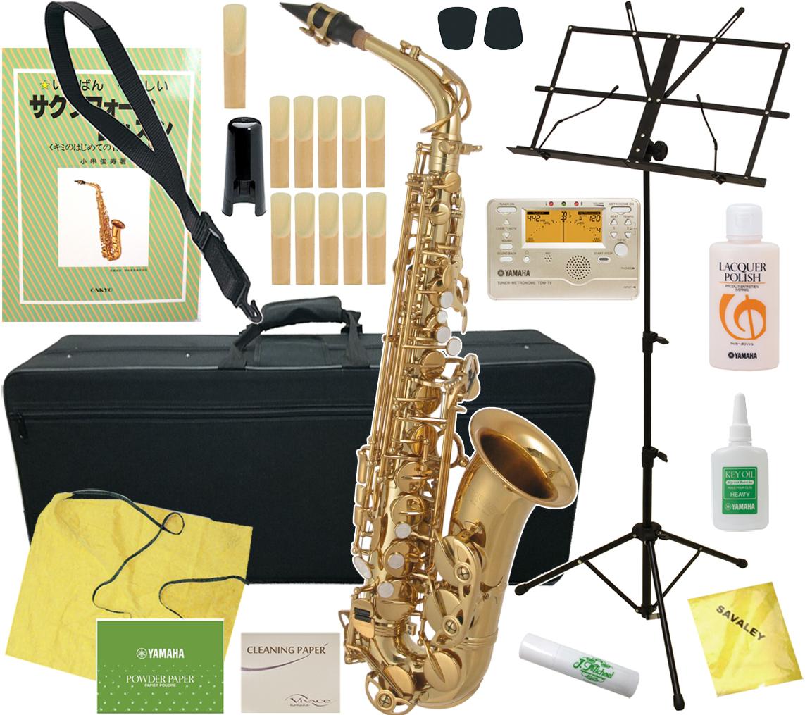 SAVALEY ( サバレイ ) アルトサックス 新品 アウトレット SAL-200 ゴールド サックス 初心者 管楽器 E♭ 本体 アルトサクソフォン マウスピース ケース 【 SAL200 セット A】 送料無料