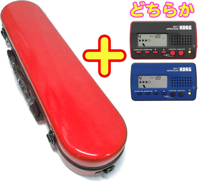 CCシャイニーケース フルートケース レッド CC2-FL-RD + KORG MA-1 メトロノーム ハードケース フルート用 ショルダー カバー 管楽器 収納 ケース C管 H管 赤色 送料無料