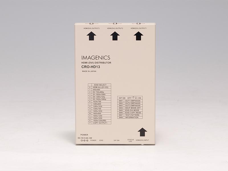 IMAGENICS ( イメージニクス ) CRO-HD13 ◆ HDMI 1入力 3分配【8月20日時点、在庫あり 】 [ 映像・音声関連機器 ]