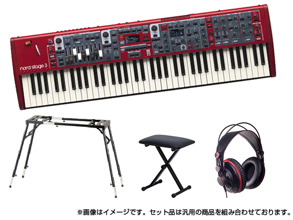 CLAVIA Nord Stage 3 compact ホームセット ◆【送料無料】【88鍵盤】【ピアノ】【オルガン】【シンセサイザー】【DTM】【DAW】【smtb-k】