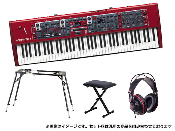 CLAVIA Nord Stage 3 HP 76 ホームセット ◆【送料無料】【88鍵盤】【ピアノ】【オルガン】【シンセサイザー】【DTM】【DAW】【smtb-k】