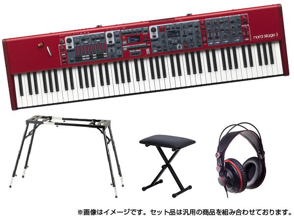 CLAVIA Nord Stage 3 88 ホームセット ◆【送料無料】【88鍵盤】【ピアノ】【オルガン】【シンセサイザー】【DTM】【DAW】【smtb-k】
