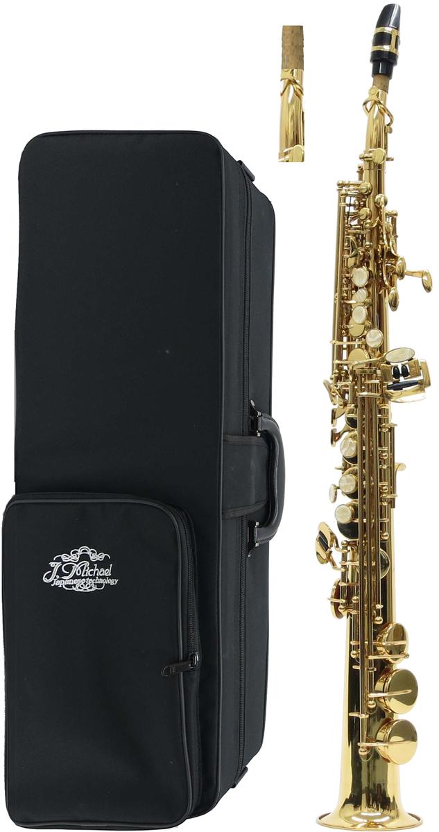 J Michael ( Jマイケル ) SP-650 新品 アウトレット ソプラノサックス ストレート カーブドネック サックス デタッチャブルネック 管楽器 ソプラノサクソフォン 送料無料