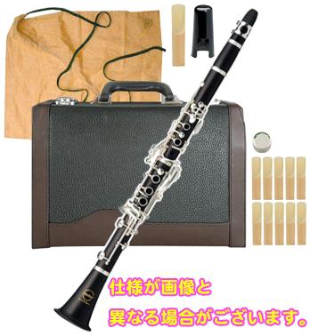 MAXTONE ( マックストーン ) 木製 クラリネット CL-50 新品 スタンダード B♭ ベーム式 管体 エボニー 初心者 管楽器 本体 マウスピース ケース clarinet 【 CL50 セット A】 送料無料