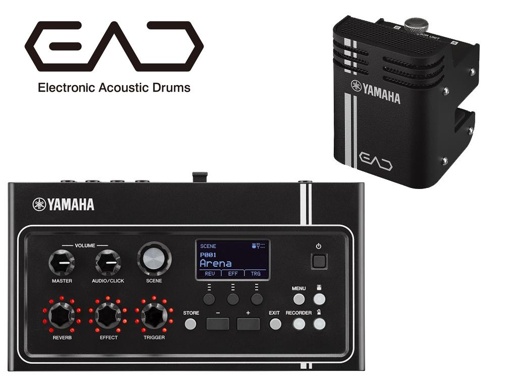 YAMAHA ( ヤマハ ) EAD10 ◇ エレクトロニックアコースティックドラムモジュール 【EAD-10】 [ 送料無料 ]