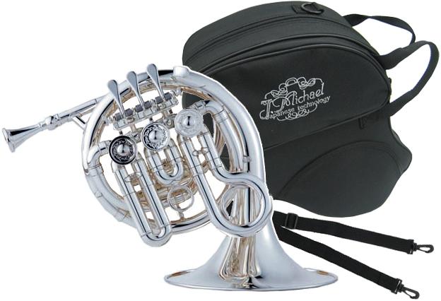 J Michael ( Jマイケル ) PFH-550S ポケットホルン アウトレット 新品 銀メッキ High B♭ シングルホルン 管楽器 本体 ホルン シルバー PFH550S SV ミニホルン 送料無料