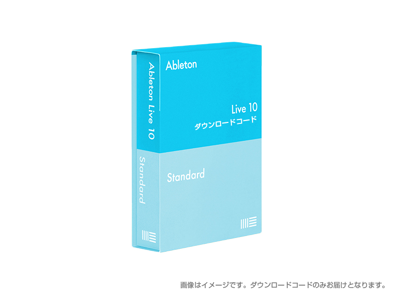 Ableton ( エイブルトン ) Live 10 Standard 通常版 (ダウンロードコード) ◆【DAW】【DTM】