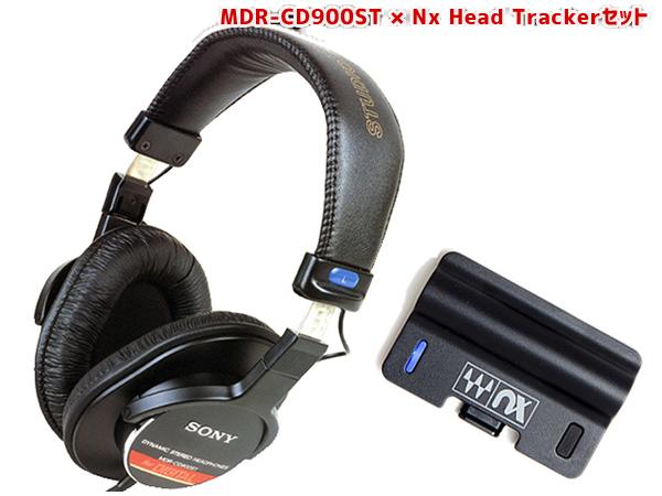 SONY ( ソニー ) MDR-CD900ST × Nx Head Trackerセット ◆【900STNXSET】 ◆【送料無料】【ヘッドフォン】