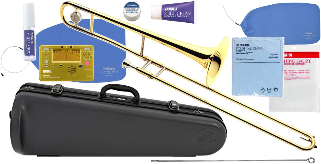 YAMAHA ( ヤマハ ) YSL-354 テナートロンボーン 新品 日本製 管楽器 細管 B♭ トロンボーン 初心者 スライド式 楽器 本体 Tenor Trombones 【 YSL354 セット B】 送料無料