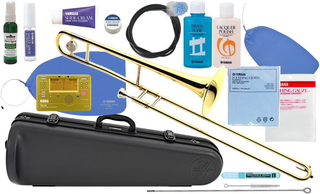YAMAHA ( ヤマハ ) YSL-354 テナートロンボーン 新品 日本製 管楽器 細管 B♭ トロンボーン 初心者 スライド式 本体 Tenor Trombones 【 YSL354 セット C】 送料無料