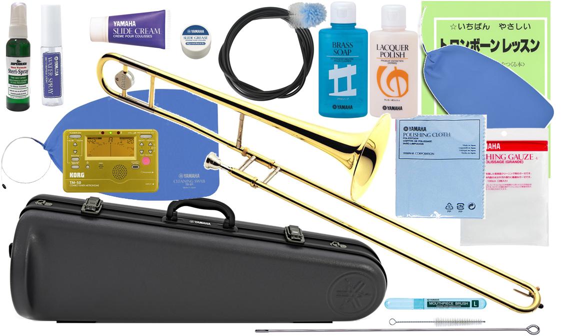 YAMAHA ( ヤマハ ) YSL-354 テナートロンボーン 新品 日本製 管楽器 細管 B♭ トロンボーン 初心者 スライド式 本体 Tenor Trombones 【 YSL354 セット D】 送料無料
