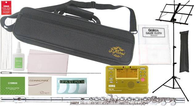 J Michael ( Jマイケル ) FL-300S フルート 新品 銀メッキ 管楽器 初心者 オフセット カバードキイ 頭部管 主管 足部管 C管 【 FL300S セット A 】 送料無料