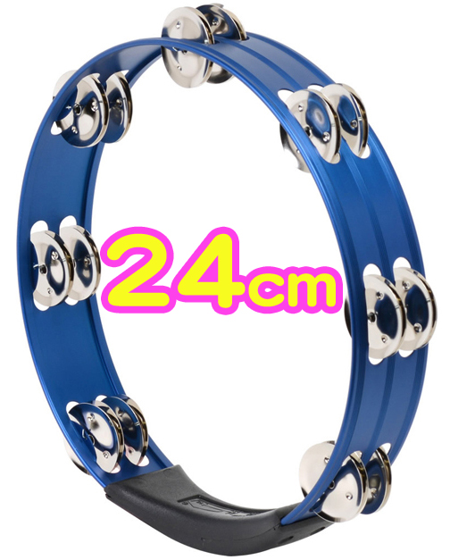 アルミタンバリン 24cm ブルー 丸型 アルミ製 10インチ タンバリン パーカッション 青色 円形 tambourine percussion blue ハンドパーカッション 北海道/沖縄/離島不可=送料実費請求
