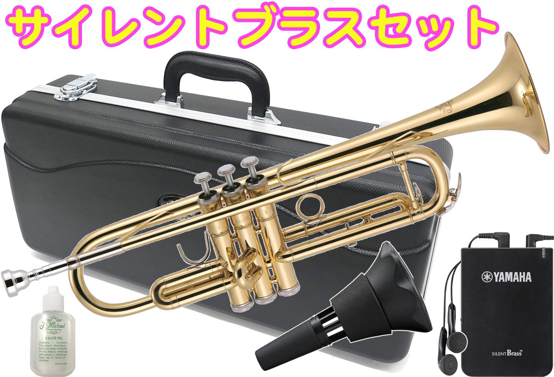 Yamaha Silent brass set 楽器 Bフラット gold Jマイケル ラッパ J Michael ( Jマイケル ) TR-200 トランペット ヤマハサイレントブラス SB7X 管楽器 初心者 B♭ trumpet 本体 練習用 ミュート TR200 セット F 北海道 沖縄 離島不可