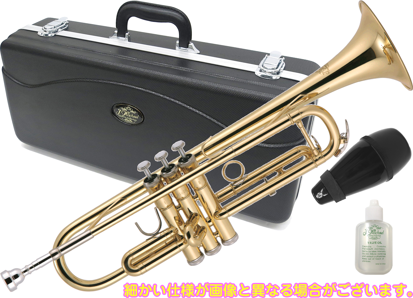 J Michael (J Michael) TR-200 trumpet new article outlet beginner wind  instrument pipe body gold body mouthpiece silencer Trumpet