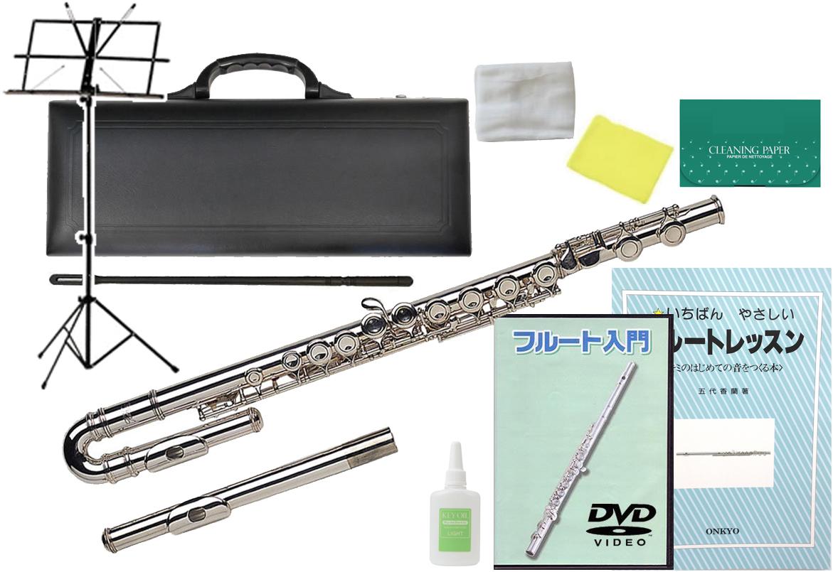Kaerntner ( ケルントナー ) KFLU-35 U字管 フルート 新品 銀メッキ こども用 管楽器 U字頭部管 ストレート頭部管 頭部管 2本 【 KFLU35 セット B】 送料無料