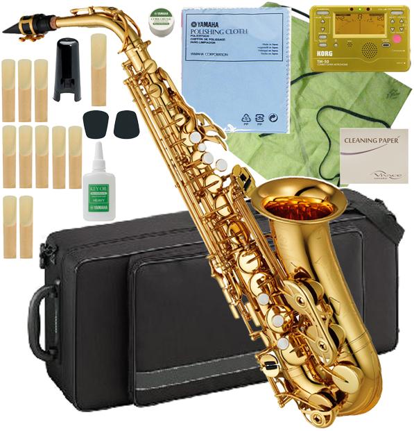 YAMAHA ( ヤマハ ) YAS-480 アルトサックス 新品 ) オプションネック対応 YAS480 管楽器 アルトサックス 初心者 サックス 楽器 サクソフォン【 YAS480 セット B】 送料無料, 万糧米穀:f506a26d --- officewill.xsrv.jp