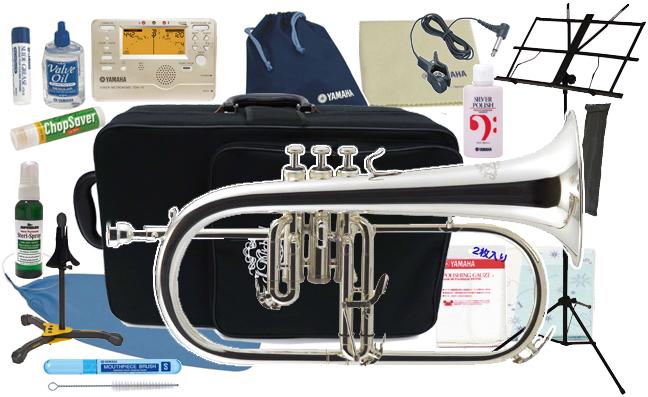 J Michael ( Jマイケル ) FG-550S 銀メッキ フリューゲルホルン 新品 管楽器 B♭ 管体 シルバーメッキ 初心者 本体 Flugel horn 【 FG550S セット A 】 送料無料