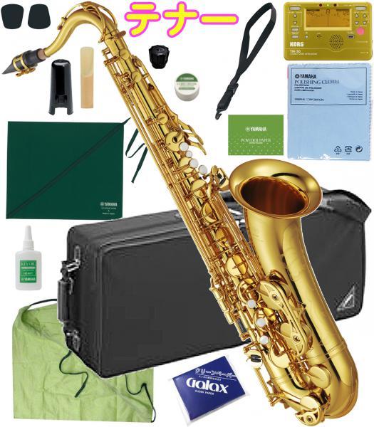 YAMAHA ( ヤマハ ) YTS-62 テナーサックス 新品 日本製 管楽器 サックス 管体 ゴールド 初心者 テナーサクソフォン 正規品 YTS-62-02 【 YTS62 セット C】 送料無料