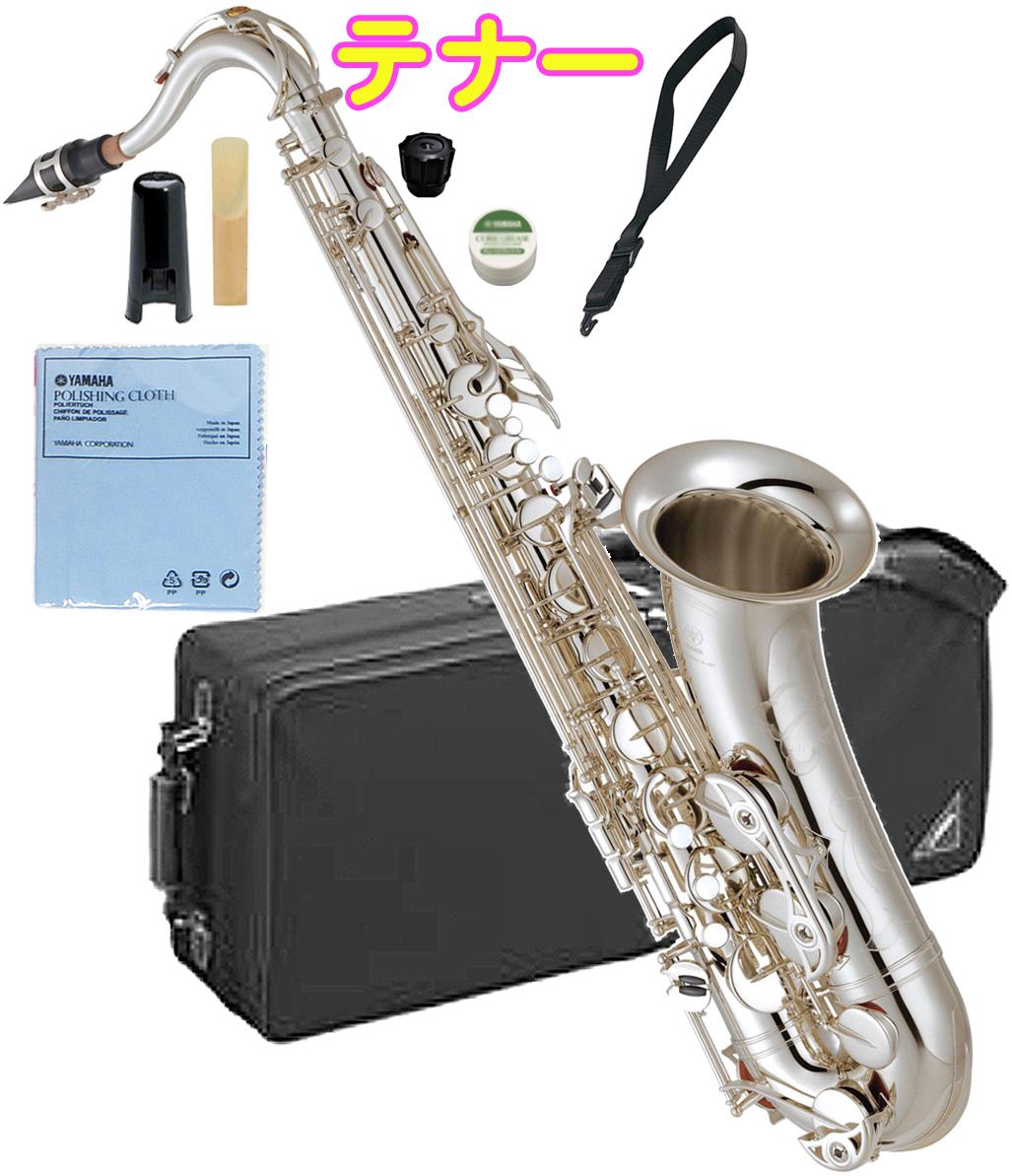 ビッグ割引 YAMAHA ( 銀メッキ ヤマハ YTS-62S-03 ) YTS-62S テナーサックス 新品 銀メッキ 日本製 正規品 管楽器 管体 カラー シルバー テナーサクソフォン 正規品 62シリーズ YTS-62S-03 tenor saxophone 送料無料, クロネコ書店:19cdb253 --- semanariodejacarei.com.br