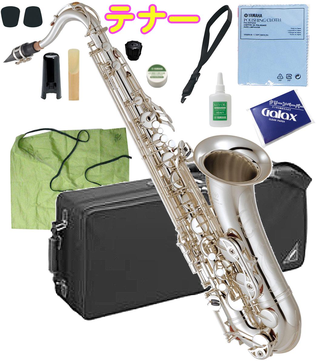 62シリーズ 本体 TS-4C tenor saxophonemade in Japan YAMAHA ( ヤマハ ) YTS-62S テナーサックス 新品 銀メッキ 日本製 管楽器 サックス 管体 シルバーメッキ テナーサクソフォン 正規品 【 YTS62S セット A】 送料無料