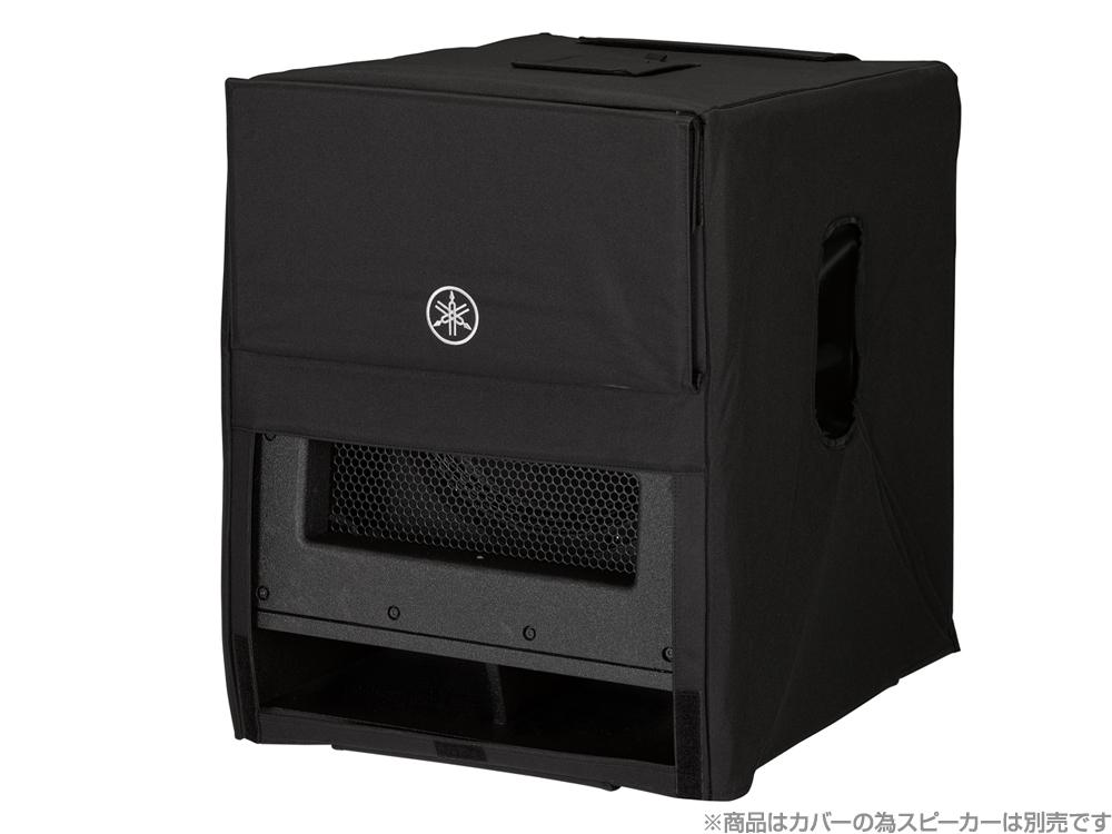 YAMAHA ( ヤマハ ) SPCVR-DXS152 スピーカーカバー DXS15mk2用