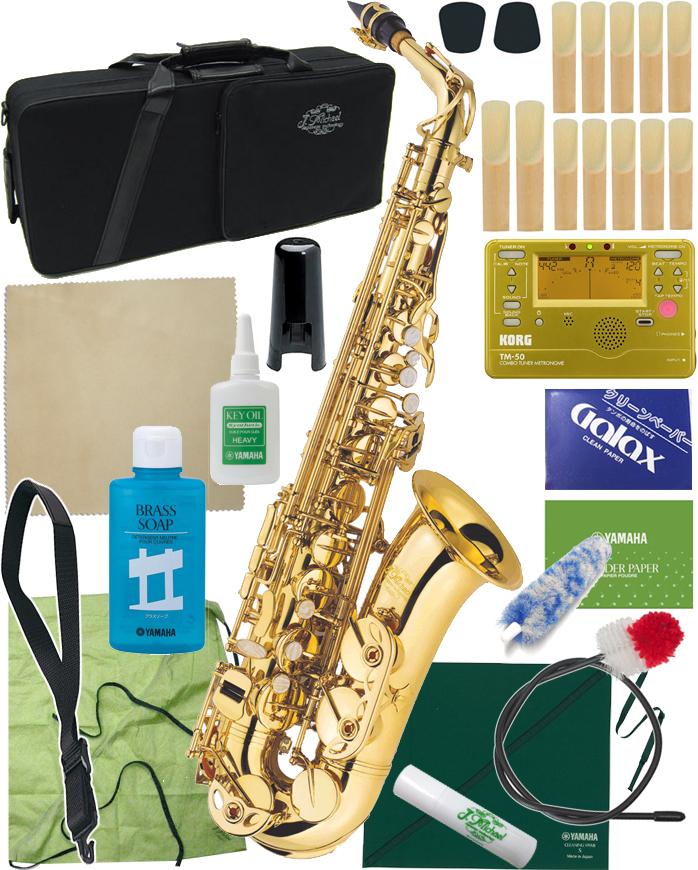 J Michael ( Jマイケル ) AL-500 アルトサックス 新品 初心者 管楽器 alto saxophones ゴールド 管体 サックス E♭ 楽器 本体 【 AL500 セット F】 送料無料