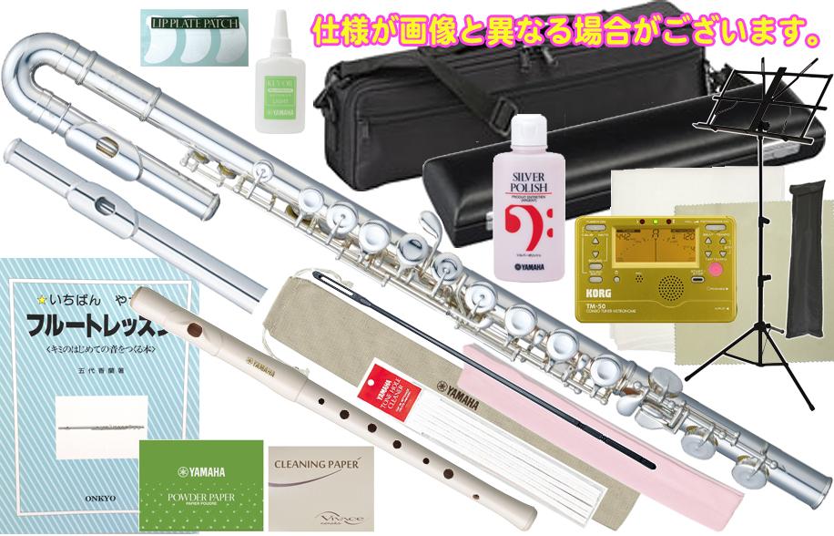Pearl Flute ( パールフルート ) PF-505EUS フルート ストレート + U字頭部管 新品 プレスト Eメカニズム 銀メッキ 管楽器 Presto 【 PF505EUS セット C】 送料無料