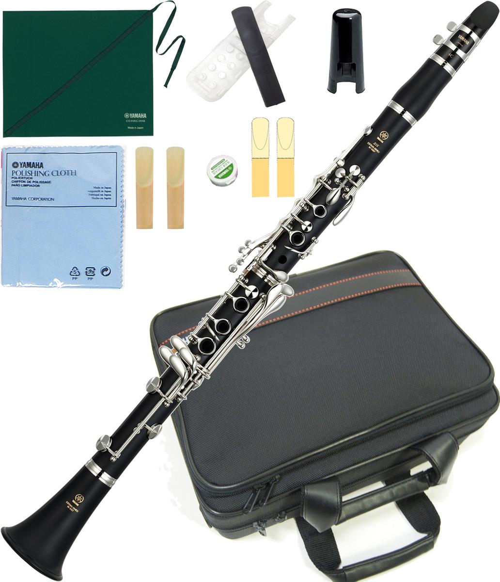 この価格在庫限り YAMAHA ( ヤマハ ) YCL-255 クラリネット 新品 ABS樹脂製 スタンダード B♭管 本体 初心者 管楽器 管体 プラスチック製 楽器 【 YCL255 セット C】 送料無料
