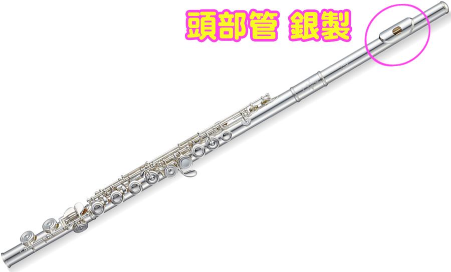 Pearl Flute ( パールフルート ) PF-665E フルート 新品 頭部管 銀製 ドルチェ 銀メッキ Eメカニズム カバードキィ オフセット 管楽器 Dolce PF665E flute 送料無料