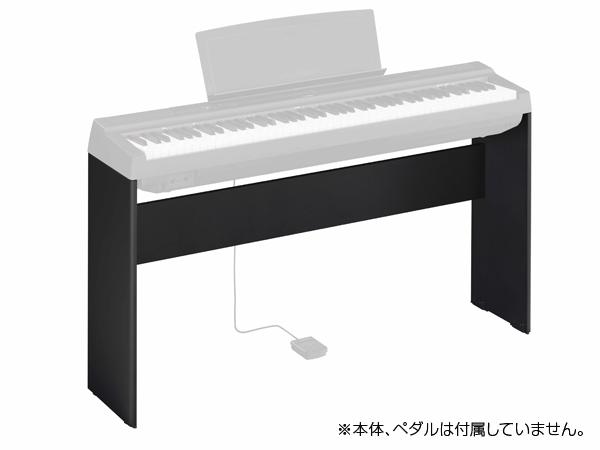 YAMAHA ( ヤマハ ) L-125BK(ブラック) ◆ 【電子ピアノ スタンド】 【送料無料】