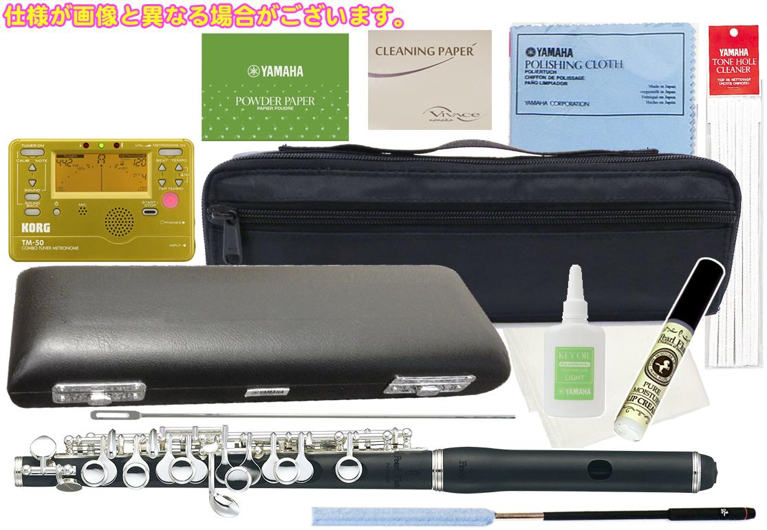 Pearl Flute ( パールフルート ) PFP-105ES ピッコロ 合成樹脂 グラナディッテ製 スタンダードタイプ歌口 管楽器 頭部管 管体 樹脂製 Eメカニズム 【 PFP105ES セット B】 送料無料