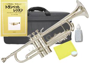 Kaerntner ( ケルントナー ) KTR-35 トランペット 銀メッキ 新品 初心者 管楽器 シルバー カラー B♭ 本体 Trumpets SV KTR35 セット B 沖縄 離島不可