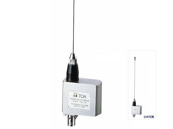 TOA ( ティーオーエー ) YW-520 ◆ TOA 800MHz帯ワイヤレス用 5/8λ型移動用アンテナ [ ワイヤレスシステム 関連商品 ]