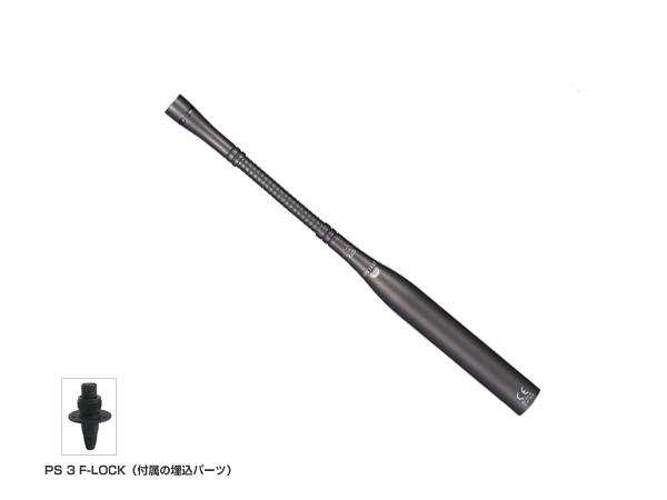 AKG ( エーケージー ) GN15E ◆ コンデンサーマイク [ 送料無料 ]