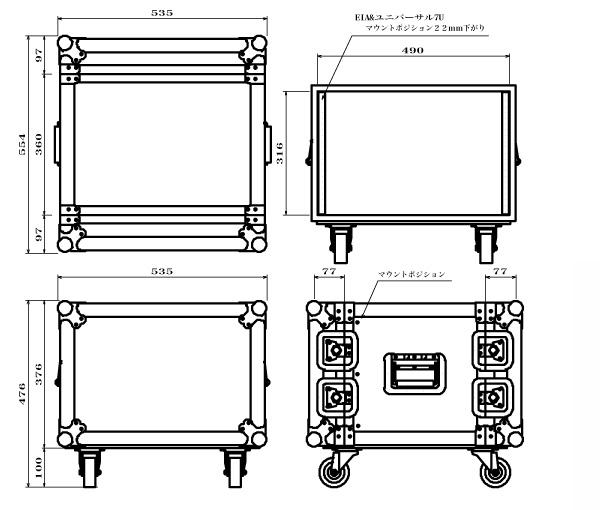 ARMOR ( アルモア ) 7U RACKCASE D360mm 黒 キャスター付 ◆ ラックケース FRP ラックエフェクター・アウトボード・パワーアンプ等 収納