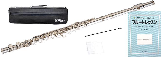 Kaerntner ( ケルントナー ) KFL28 フルート 銀メッキ 新品 Eメカニズム付き カバードキイ C管 頭部管 主管 足部管 管楽器 Flute Silver 【 KFL-28 セット A】 送料無料