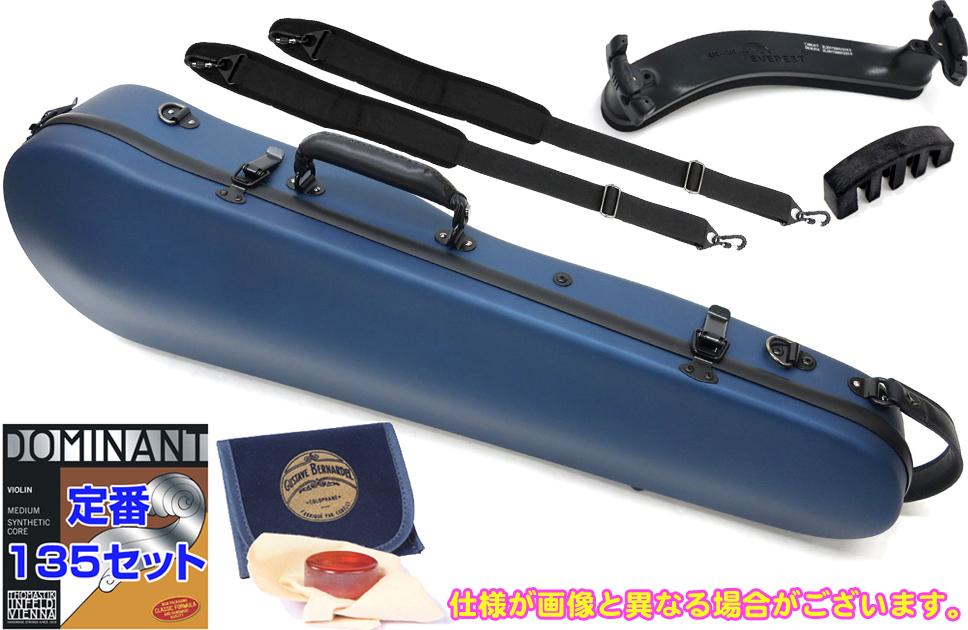 Carbon Mac ( カーボンマック ) サテンブルー バイオリンケース リュックタイプ 4/4 ハードケース バイオリン用 ケース 青 Blue CFV-2S S-BLU セット A