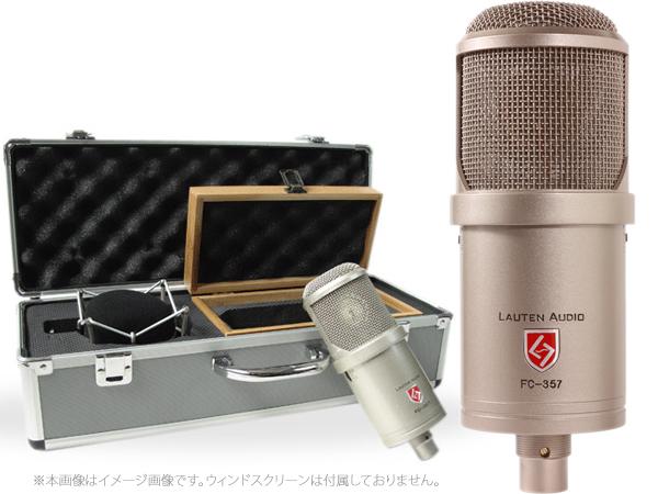 lauten audio ( ローテン オーディオ ) FC-357 Clarion ◆ コンデンサーマイク [ 送料無料 ]