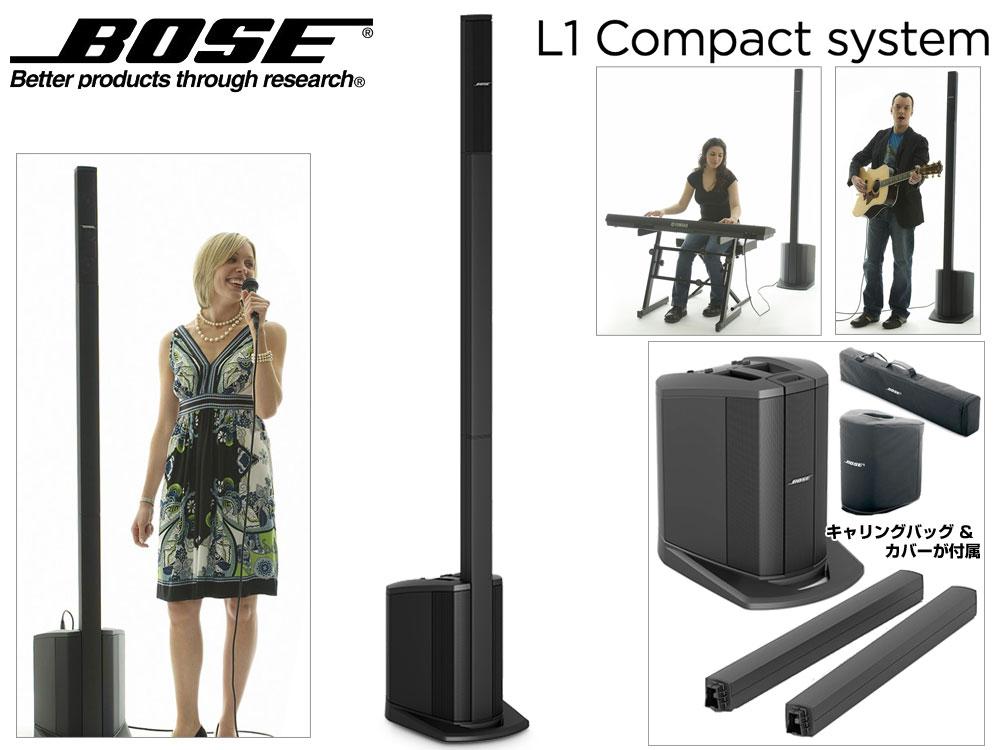 BOSE ( ボーズ ) 在庫有り L1 Compact system ◆ PAセット 簡易PAシステム【L1Compactsystem】 [ L1 series ][ 送料無料 ]