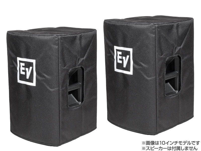 【送料無料/新品】 Electro-Voice ( ] 送料無料 EV エレクトロボイス ) ETX-12P-CVR 2枚セット◆ ETX-12P ( 用スピーカーカバー (1ペア分) [ ETX series ][ 送料無料 ], 庄和町:daeff124 --- canoncity.azurewebsites.net