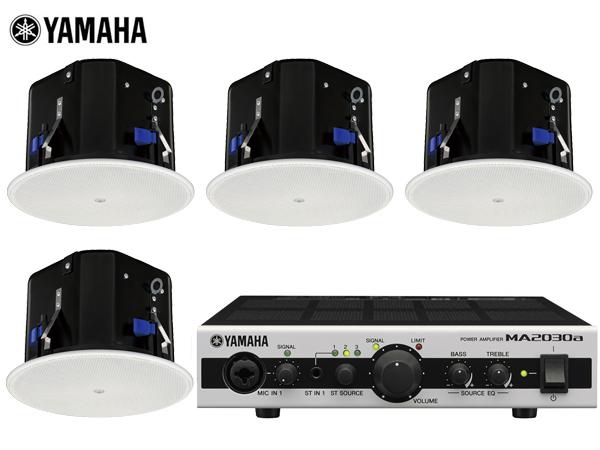 お待たせ! YAMAHA ( series ヤマハ ) ホワイト VXC6W [ ホワイト (2ペア) 天井埋込セット(MA2030a)【(VXC6Wx2ペア+MA2030ax1)】【オーディオケーブル付き】 [ VXC series ][ 送料無料 ], タカヤマムラ:66c1380e --- canoncity.azurewebsites.net