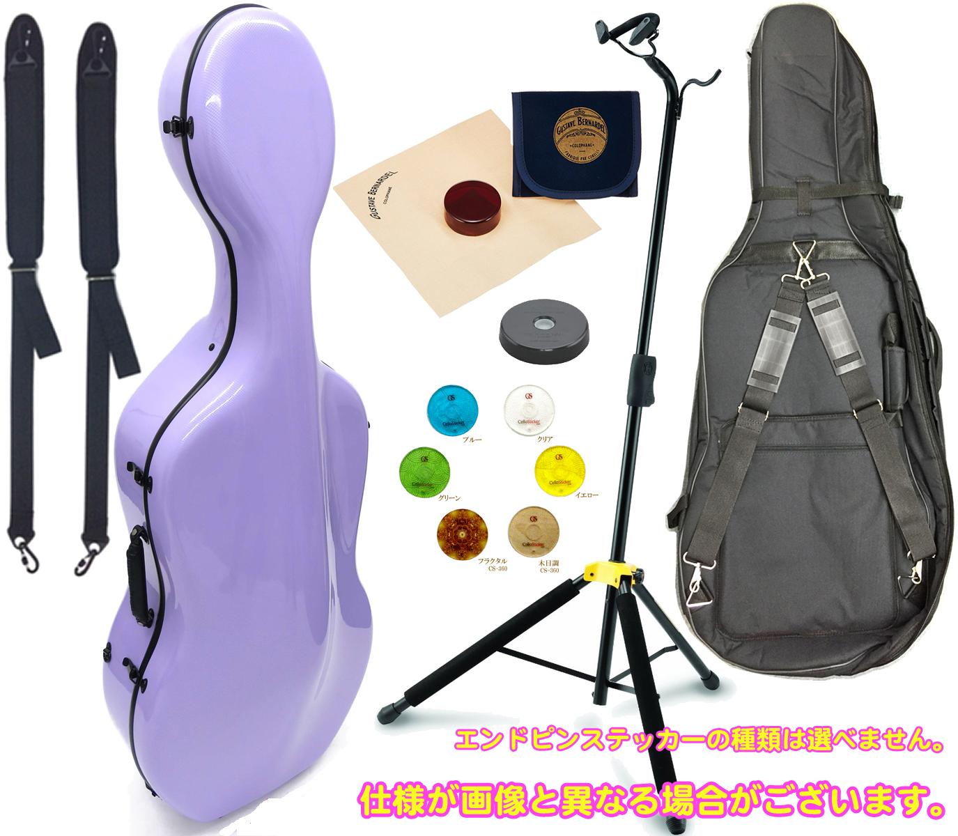 Carbon Mac ( カーボンマック ) CFC-3 LVD チェロケース 薄紫色 4/4サイズ リュック タイプ ハードケース cello hard cases CFC3 ラベンダー セット B  北海道 沖縄 離島不可