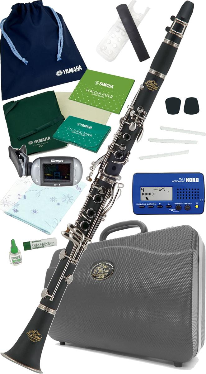 J Michael ( Jマイケル ) CL-350 クラリネット 新品 管体 ABS樹脂 プラスチック B♭ 楽器 本体 マウスピース 初心者 管楽器 スタンダード clarinet 【 CL350 セット E 】 送料無料