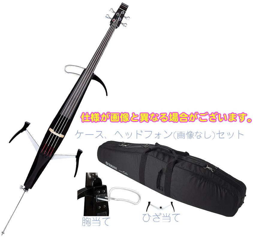 YAMAHA ( ヤマハ ) SVC50 サイレントチェロ 4/4サイズ 消音 弦楽器 ウォームギア式 糸巻き 弱音 チェロ ピエゾピックアップ 楽器 リバーブ 軽量 Silent cello 一部送料追加 送料無料(北海道/離島/沖縄不可)