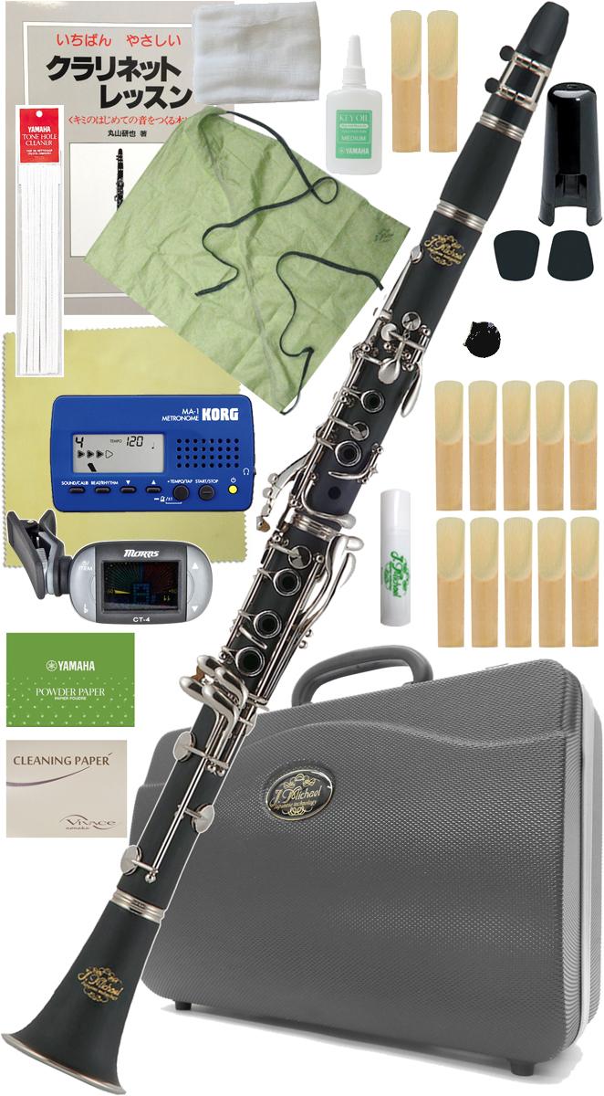 J Michael ( Jマイケル ) CL-350 クラリネット 新品 管体 ABS樹脂 プラスチック B♭ 楽器 本体 マウスピース 初心者 管楽器 スタンダード clarinet 【 CL350 セット G 】 送料無料