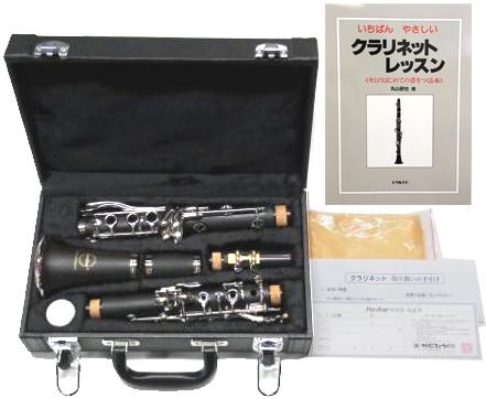 MAXTONE ( マックストーン ) CL-40 クラリネット 新品 樹脂製 初心者 プラスチック 管楽器 B♭ 本体 マウスピース ケース リード 【 CL40 セット H】 送料無料
